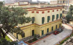 Old building in Calcutta of the Asiatick Society (1784-1925), the Asiatic Society (1825-32), the Asiatic Society of Bengal (1832-1936), the Royal Asiatic Society of Bengal (1936-52), the Asiatic Society (1952-present)