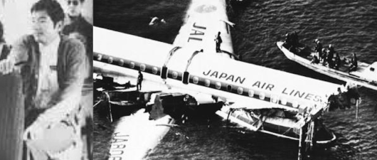 February 1982: amok-pilot Seiji Katagiri forces  Japan Airlines flight 350 to crash into Tokyo Bay. 24 deaths