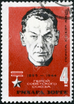 Richard Sorge was hanged in Japan in 1944. He became a Hero of the Soviet Union in 1964