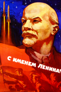 The Russian masses, Dreiser wrote, 'are determined never again to be enslaved. I do not doubt the outcome. Lenin, his Soviet empire, will triumph'