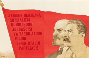 'Lenin, his Russia, the humanithy and justice which at last, and fully, he introduced into its government and statecraft, will succeed. The social illustration which he provided and which his associates and followers have since carried to its present great power and beauty will never be lost on future generations'