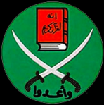 Emblem of Egypt's Muslim Brotherhood